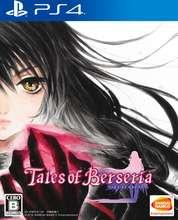 PS4 Tales of Berseria