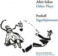 Kammersveit Reykjavíkur: Aðrir Leikar
