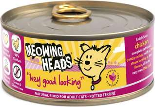 Meowing Heads Hey Good Looking blautmatur - 100gr