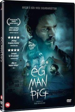 Ég man þig - DVD