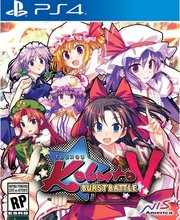 Touhou Kobuto V Burst Battle PS4