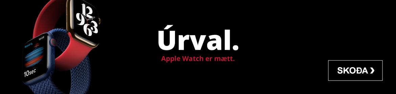 Apple Watch 2020 - 2